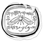 SOlar discx of King Hezekiah